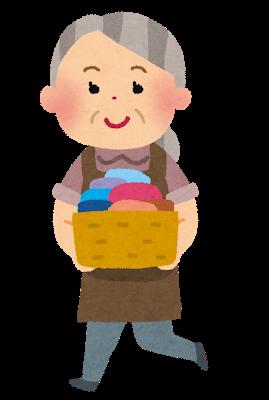 洗濯物を運んでいる老人